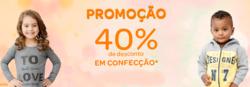 Cupom Alô Bebê em Joinville ( 17 dias mais )