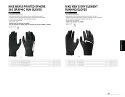 Ofertas de Estante em Nike