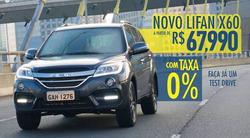 Promoção de Lifan Motors no folheto de São Paulo