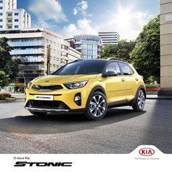 Ofertas Carros, Motos e Peças no catálogo KIA em Betim ( Mais de um mês )
