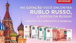 Promoção de Cotação no folheto de São Paulo