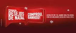 Promoção de Joalheria no folheto de Balonè em São Carlos