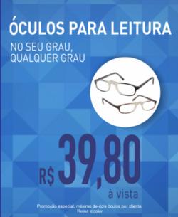 95020195c Promoção de Óticas e centros auditívos no folheto de Óticas do Povo em São  Paulo