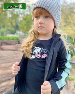 Ofertas de Brinquedos, Bebês e Crianças no catálogo Magic Feet (  28 dias mais)