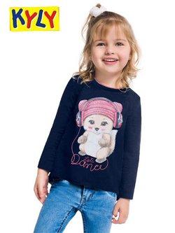 Ofertas de Brinquedos, Bebês e Crianças no catálogo Kyly (  26 dias mais)