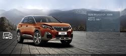Cupom Peugeot ( 5 dias mais )