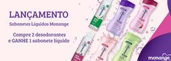 Cupom Farmácias Pague Menos em Arapiraca ( Válido até amanhã )