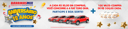 Cupom Bahamas Mix em Fortaleza ( 10 dias mais )
