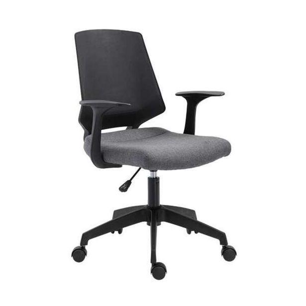 Oferta de Cadeira De Escritório Secretária Pietra Cinza por R$419,99