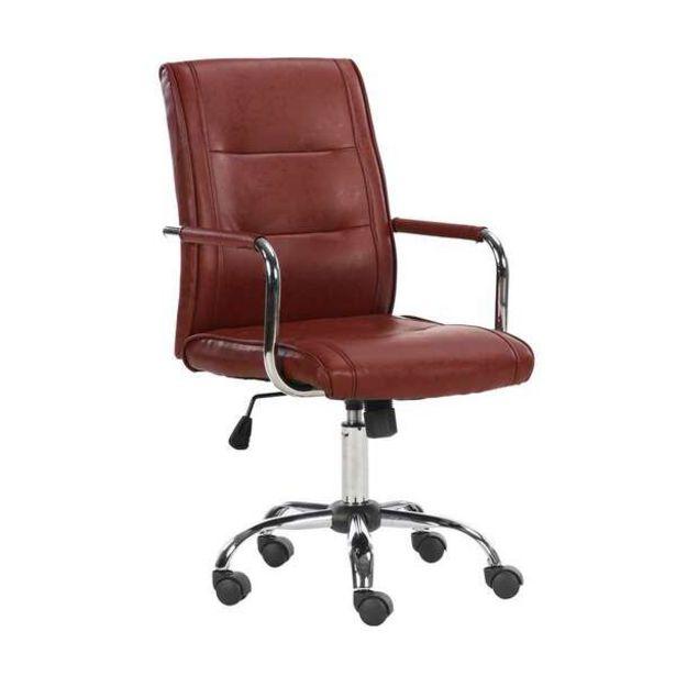 Oferta de Cadeira De Escritório Secretária Giratória Londres Marrom por R$639,99