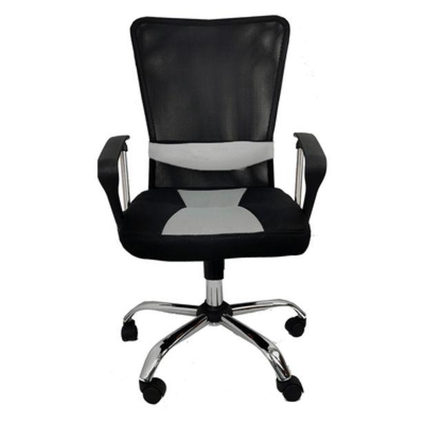 Oferta de Cadeira de Escritório Nanhai Preta e Cinza por R$261,9