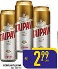 Oferta de Cerveja importada Itaipava lata 550 ml por R$2,99