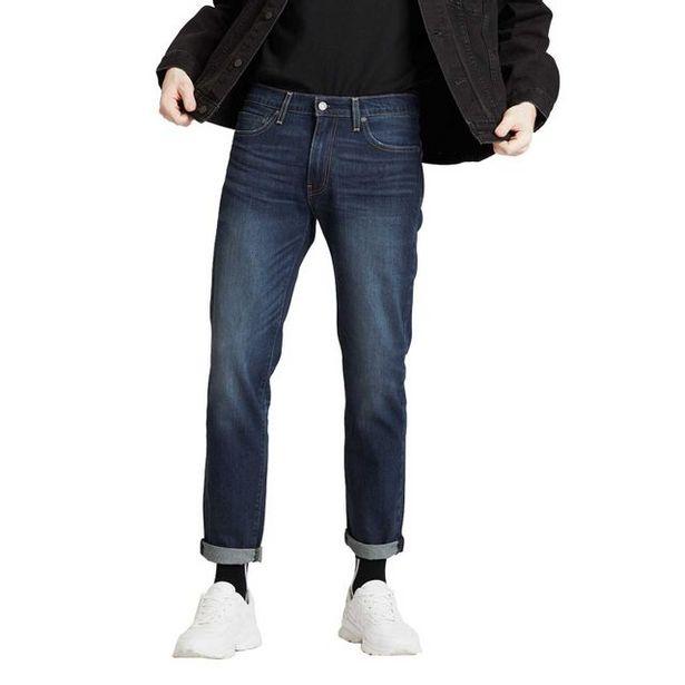 Oferta de Calça Jeans Levis 511 Slim por R$251,93