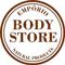 Logo Empório Body Store
